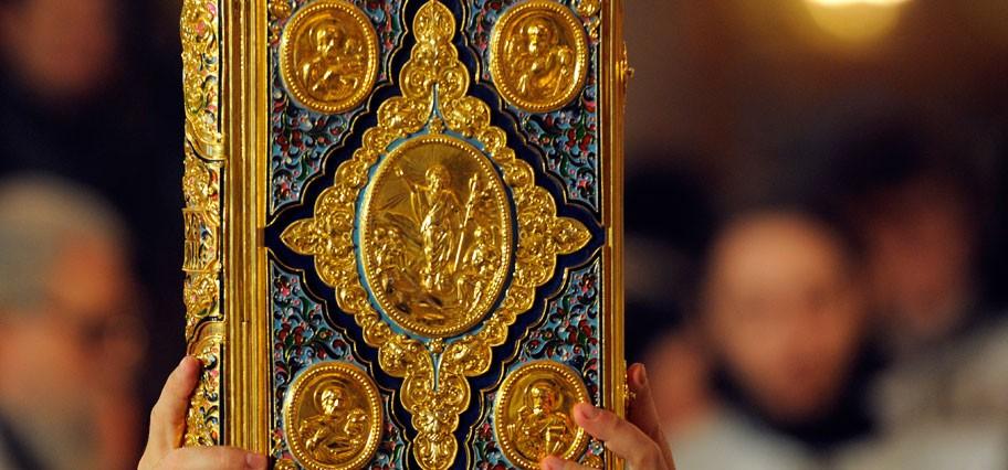 Будет ли создан «Патриарший перевод Библии»?