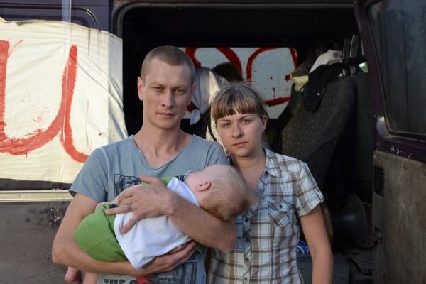Валерий, Валентина и маленький Тимофей