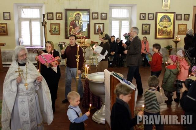 сколько по времени занимает крещение ребенка