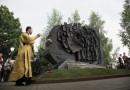 В Вязьме открыт мемориал военнопленным (+ФОТО)