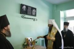 В архангельской поликлинике, где работал святитель Лука (Войно-Ясенецкий), установили памятную доску