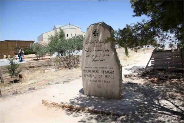 Мемориальный знак возле храма