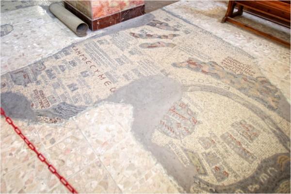 Фрагмент карты, на котором отображены восточные районы Римской империи, граничащие с Аравией