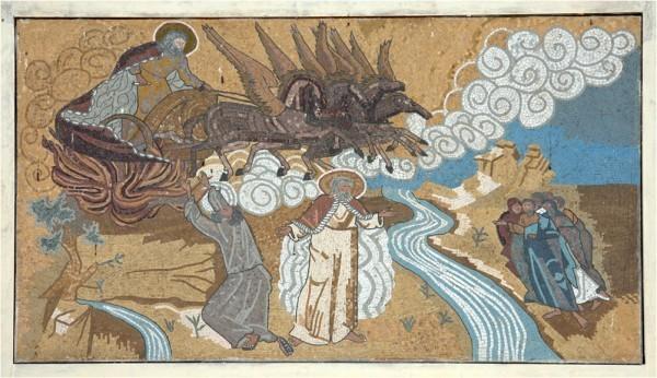 Мозаика «Восхождение пророка Илии на небо»