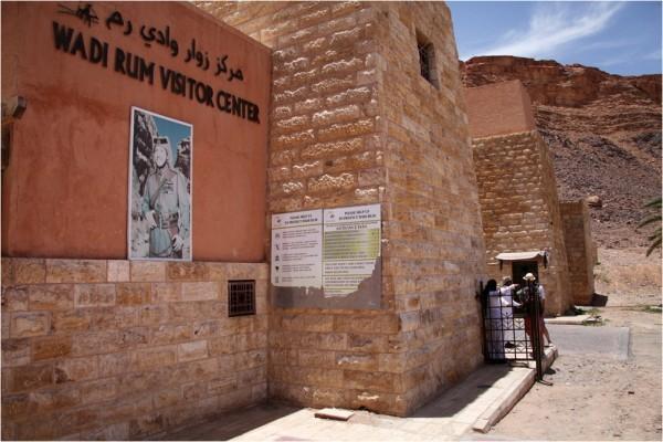 Туристический центр в Вади-Раме с непременным портретом короля Абдаллы