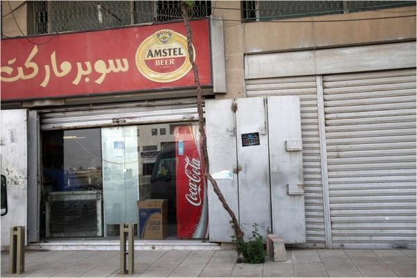 Алкогольный магазин — верный признак присутствия в иорданском городе христиан (помимо наличия храмов, разумеется)
