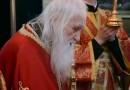 Афонский старец Иеремия призвал усилить молитвы о мире на Украине