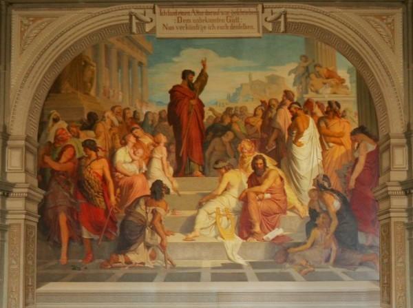 Проповедь апостола Павла в Афинах