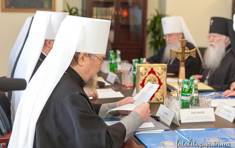 Синод Украинской Церкви: Не разрывайте нашу Родину, примиритесь друг с другом!