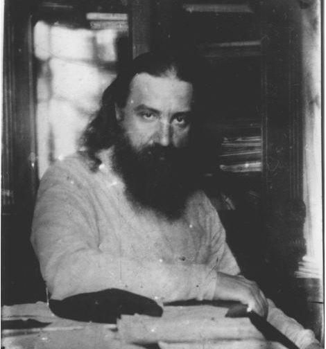 К 110-летию со дня рождения архиепископа Варфоломея (Ремова; 1888–1935)