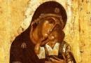 Богоматерь в Литургии и гимнографии