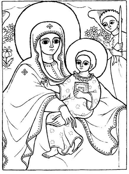 ao-Эфиопская церковь-Икона1406046