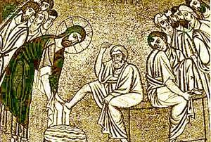 Этика Плотина и христианство