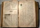 Геннадиевская Библия 1499 года