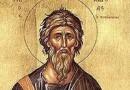 Книга о чудесах блаженного апостола Андрея