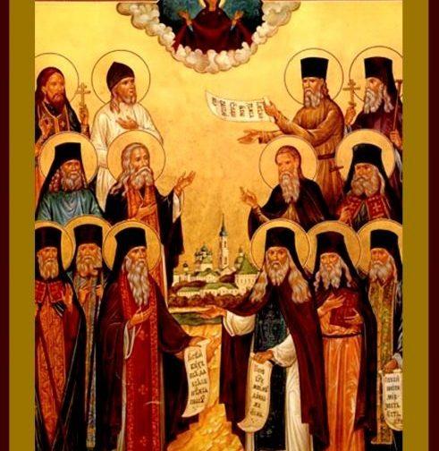 Пастырство монастырское, или старчество