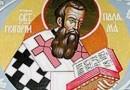 Пневматология святителя Григория Паламы и святоотеческая традиция