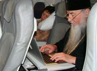 По страницам православного Интернета
