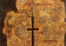 Понятие и образ Божественной Премудрости в Ветхом Завете
