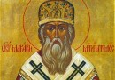 Празднование памяти святителя Макария Московского 12.1.1999 на подворье Свято-Троицкой Сергиевой Лавры в Москве
