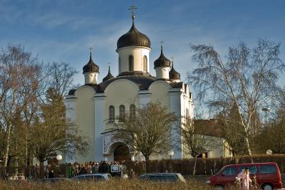 Душепопечительство и православное вероисповедание в диасторе