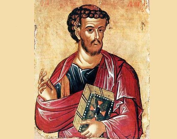 Рецензия: Н. Н. Глубоковский. Св. Апостол Лука, Евангелист и  Дееписатель.