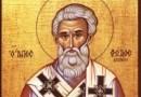 Окружное послание Фотия, патриарха Константинопольского, к восточным архиерейским престолам, а именно – к Александрийскому и прочая