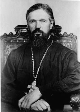 Воспоминания об отце Николае Голубцове