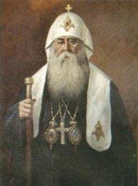 Из жизни Патриарха Сергия