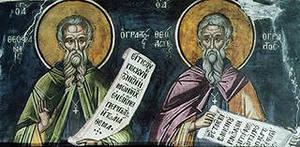 Жизнь и творения Преподобного Феофана Начертанного