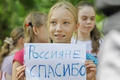 Украина в огне: кто помогает беженцам, как помочь и где получить помощь?