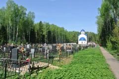 Кладбище как вокзал