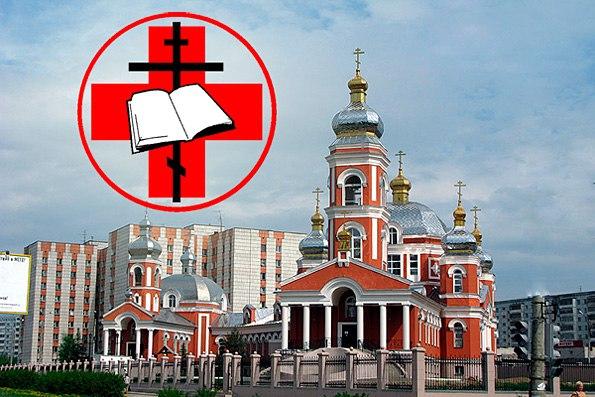 В православном храме Казани объявлен сбор помощи для мирного населения юго-востока Украины