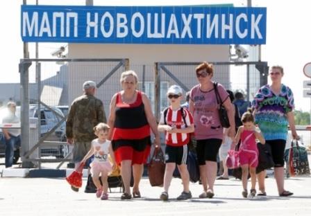 мапп-новошахтинск-2