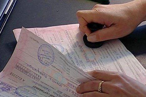 Кто может выдать документ о рождении при домашних родах – комментарий юриста
