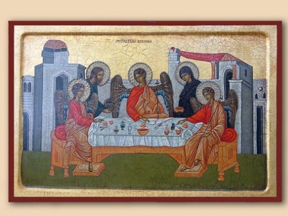 Художественный образ Пресвятой Троицы