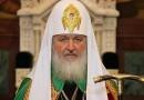 Патриарх Кирилл: Верим, что Украинская Церковь будет продолжать свидетельствовать о Христе