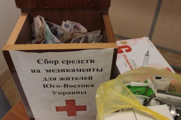 В казанском храме Серафима Саровского собрали более 90 тысяч рублей для населения юго-востока Украины