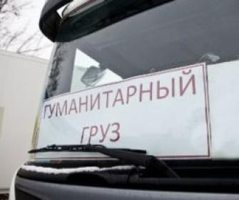 Приход московского храма отправил в Славянск гуманитарный груз