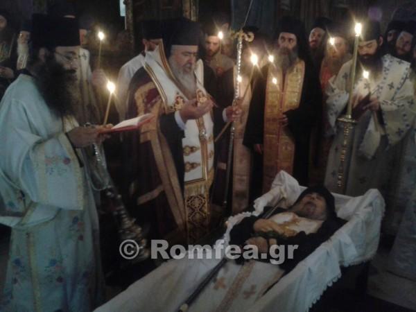 Состоялось отпевание проигумена монастыря Григориат Георгия Капсаниса (+Фото)