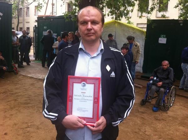 50 000 рублей получил победитель конкурса среди проектов в социальной сфере