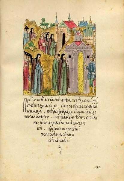О Голутвинском монастыри