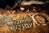Библия: ключевые события и скепсис историков