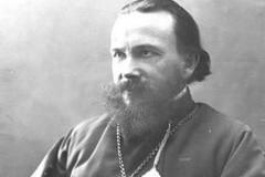 Священноисповедник Роман Медведь: «Для меня ничто и заключение, и узы, я счастлив!»