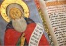 От преподобного Сергия Радонежского до преподобного Серафима Саровского – Выставка (+ФОТО)