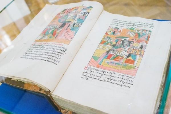 Лицевой летописный свод XVI века с миниатюрами о посещении Троице-Сергиева монастыря Иваном Грозным.