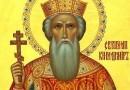 Церковь чтит память святого равноапостольного великого князя Владимира