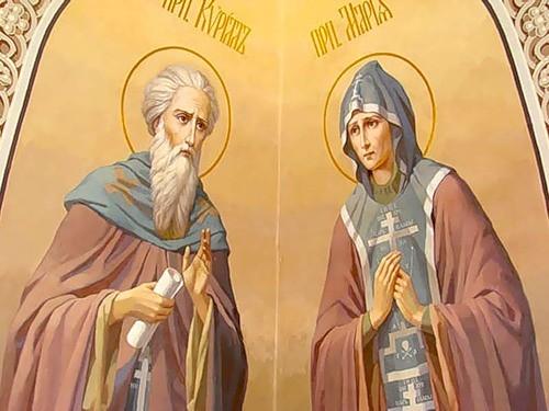 Открывающие окна. Родители преподобного Сергия