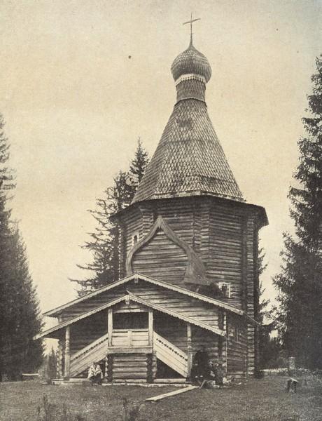 Павлово. Архангельская область. Никольская церковь 1600