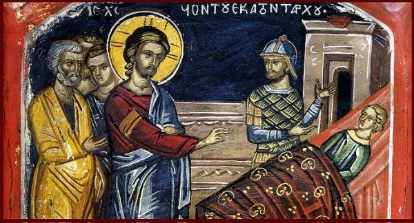 Сотник, его слуга и «друг императора»